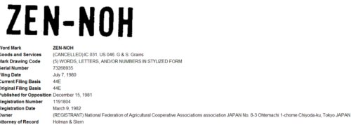 The original trademark registration filed by ZEN-NOH in the early 1980s. They let it expire in 1988 which left it open for Gamut Trading to pick up nearly 10 years later.